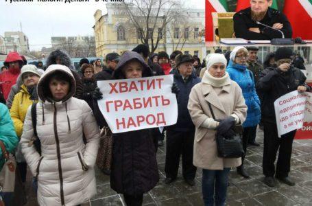 Бойкот! Как россиянам не умереть с голоду и спасти свои сбережения от кризиса и поборов антинародного режима?
