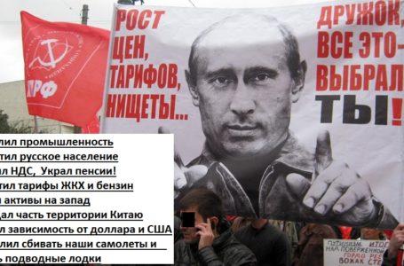 Национальная идея России: «Не жалеть себя, если того требуют обстоятельства»- заявил Путин.