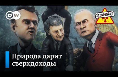 Шансон Путина набирает популярность в Интернет