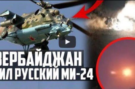 Сбивать самолеты и вертолеты ВВС России — это новая международная забава.