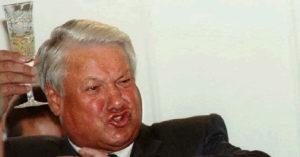Ельцын